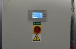 Smart Cabin 500 kW – Londýn