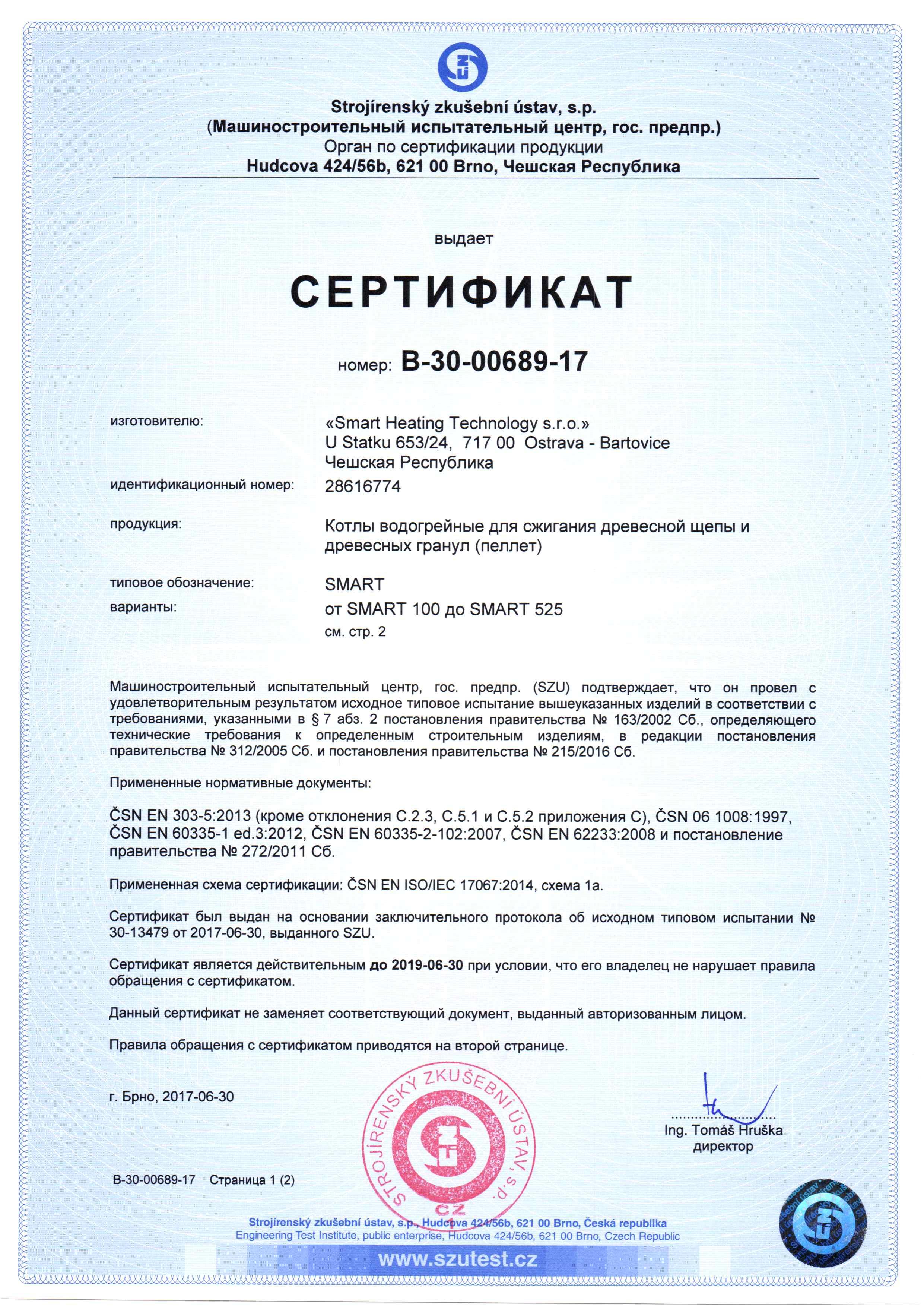 CERTIFIKAT B-30-00689-17 RU